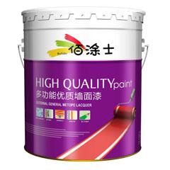 佰涂士多功能优质墙面漆
