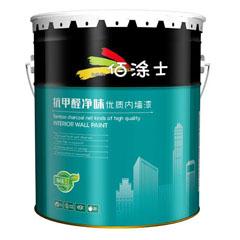 佰涂士抗甲醛净味优质内墙漆