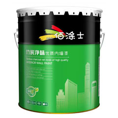 佰涂士竹炭净味优质内墙漆