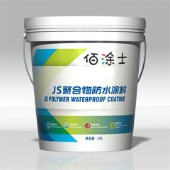 JS聚合物防水manbetx体育软件下载